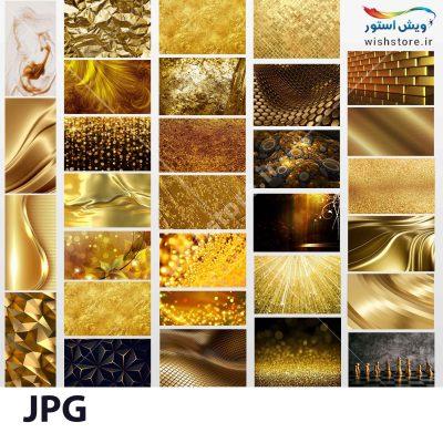پک تصاویر باکیفیت پس زمینه طلایی golden wallpaper