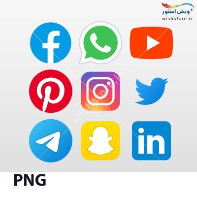 لوگو بدون زمینه png شبکه های اجتماعی